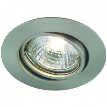 Nordlux TRITON recessed light stainless steel, 3-light sources
