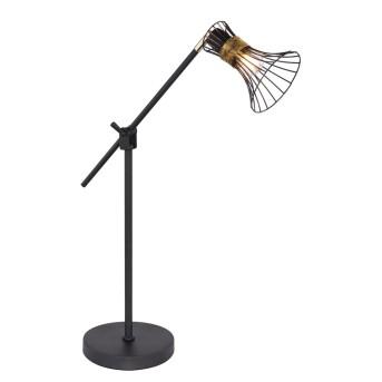Table Lamp Globo PURRA black, 1-light source
